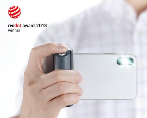 Herzlichen Glückwunsch zum reddot Award 2018, JustMobile!